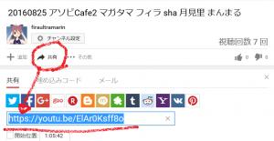 Youtubeの例
