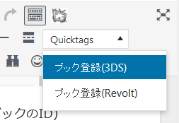 quicktag_sample