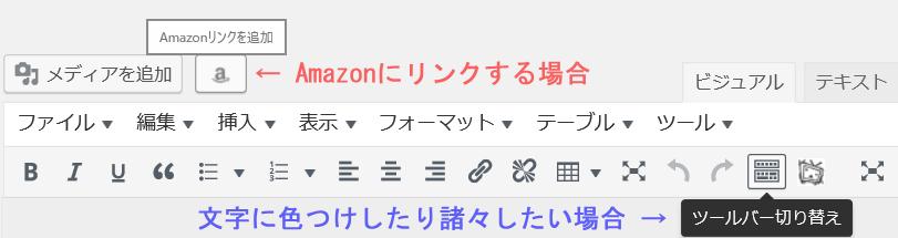 AmazonJS機能追加